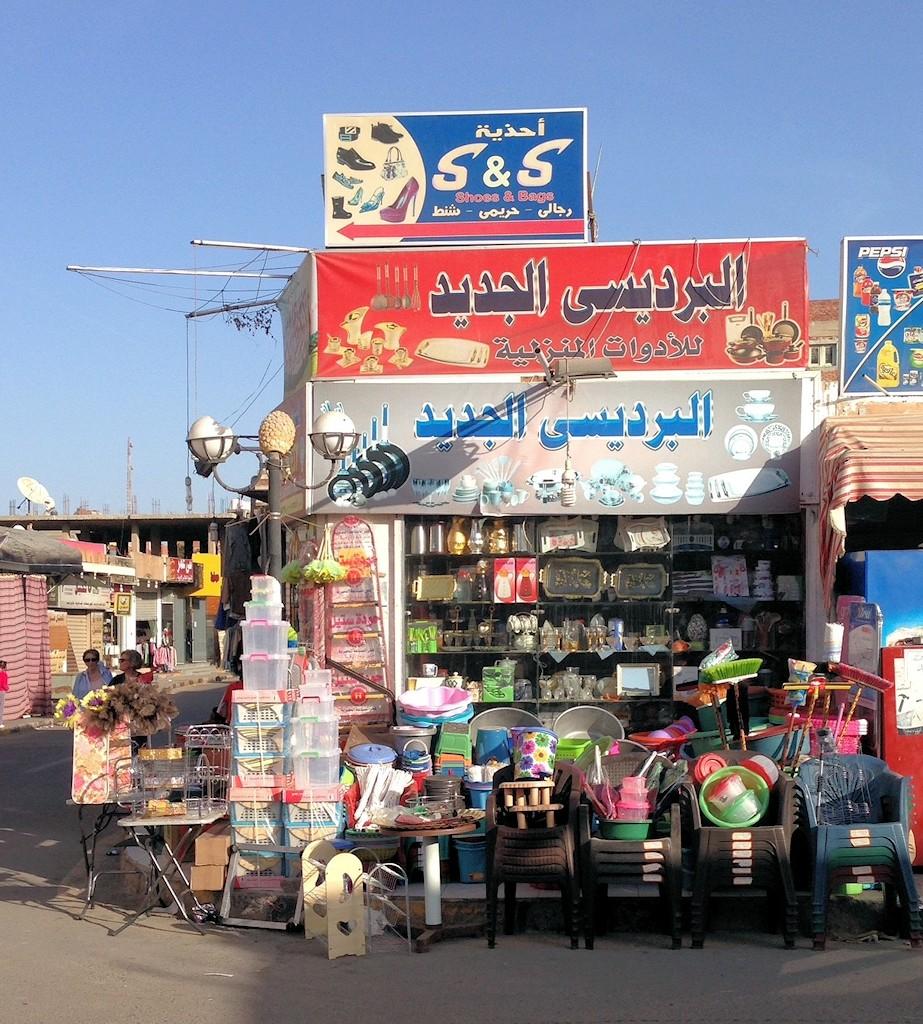 Shopping in Hurghada