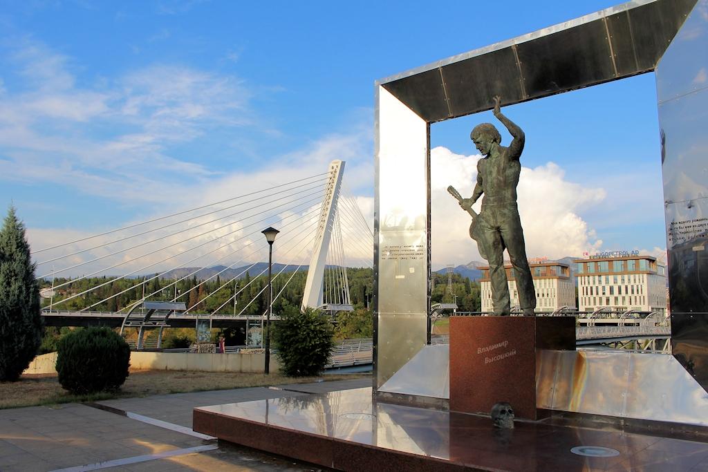 Vladimir Vysotsky Monument in Podgorica