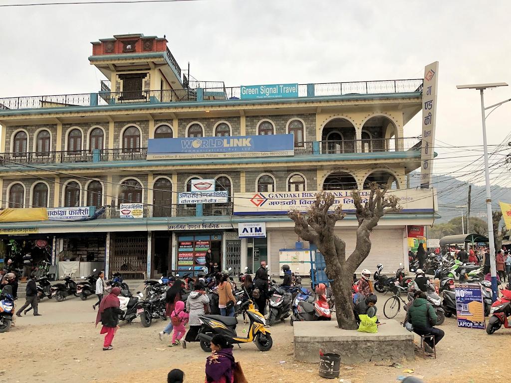 Bummeln in Pokhara