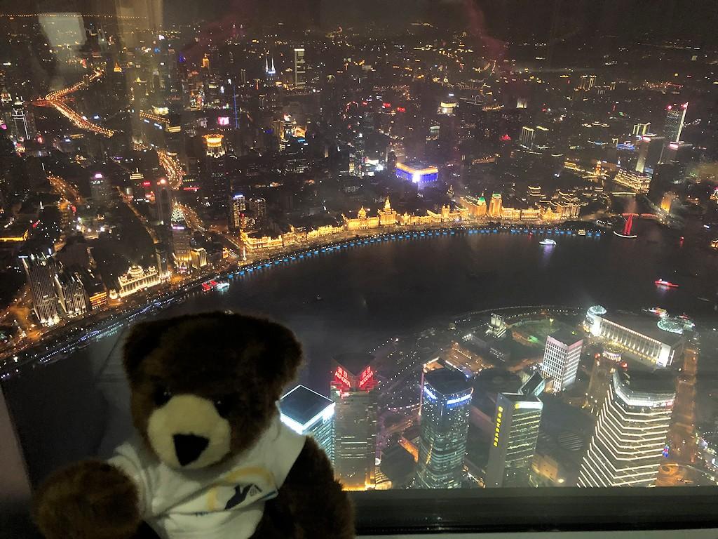 Ostasien - Auf dem Shanghai Tower bei Nacht