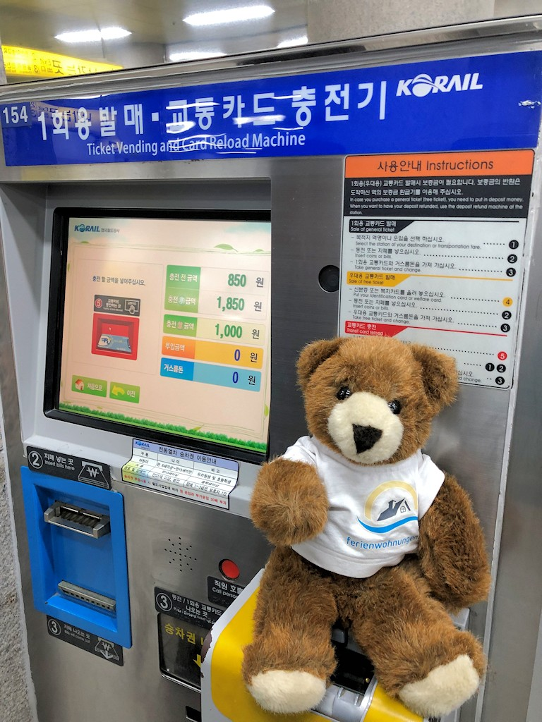 Ostasien - Fahrkartenautomat in Seoul