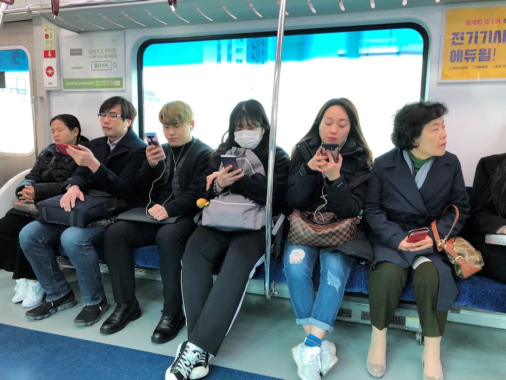 Ostasien - U-Bahn in Seoul