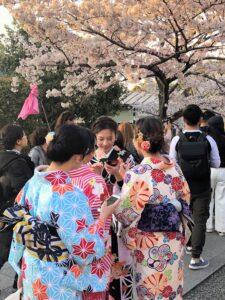 In Kyōto