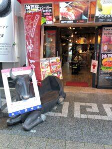 Rindfleisch aus Kōbe