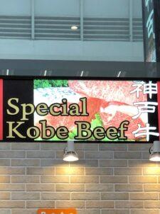 Kōbe-Rindfleisch